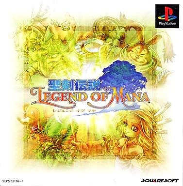 Image for Legend of Mana (PSOne Books)