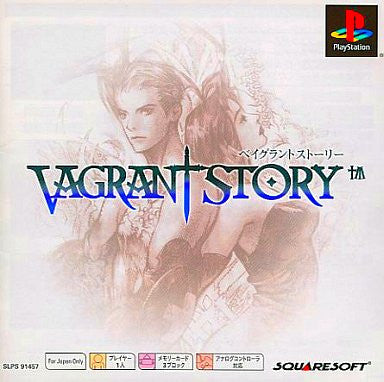 Image 1 for Vagrant Story (PSOne Books)