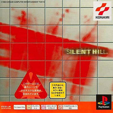Image 1 for Silent Hill (PSOne Books)