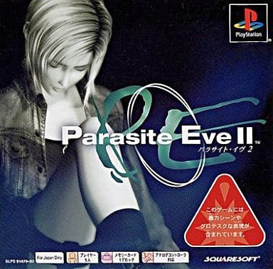 Image 1 for Parasite Eve II (PSOne Books)