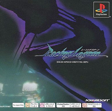 Image for Racing Lagoon (PSOne Books)