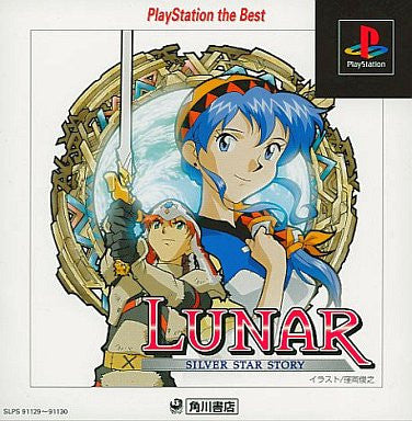 Image for Lunar: Silver Star Story (PlayStation the Best)