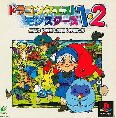 Image for Dragon Quest Monsters I·II: Hoshiori no Yuusha to Bokujou no Nakama-tachi