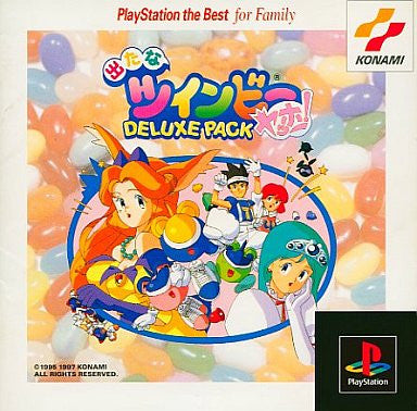 Image 1 for Detana TwinBee Yahoo! Deluxe Pack (PlayStation the Best)