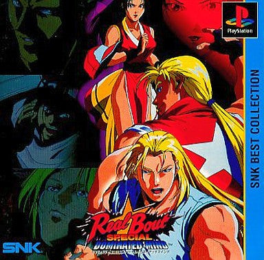 Image for Real Bout Fatal Fury Special: Dominated Mind (SNK Best Collection)
