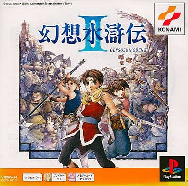 Image 1 for Genso Suikoden II (PSOne Books)
