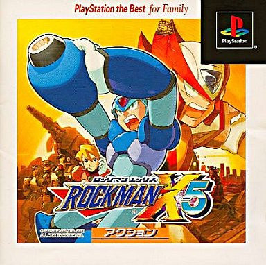 Image 1 for RockMan X5 (PlayStation the Best)