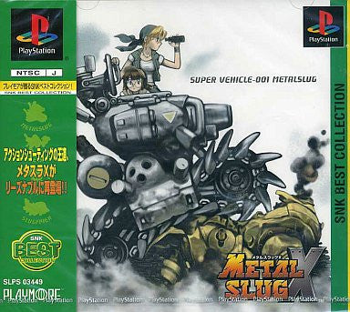Image 1 for Metal Slug X (SNK Best Collection)