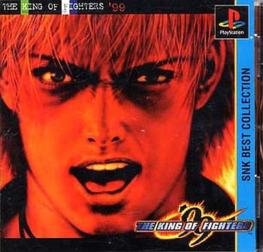 Image 1 for The King of Fighters '99 (SNK Best)