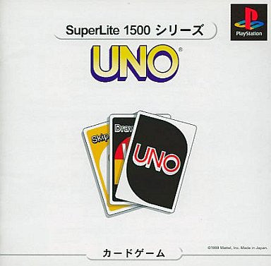Image 1 for UNO (SuperLite 1500 Series)
