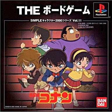 Detective Conan: The Board Game (Simple Characters 2000 Series Vol.11)