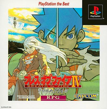 Image for Breath of Fire IV (PlayStation the Best)