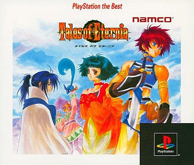 Image 1 for Tales of Eternia (PlayStation the Best)