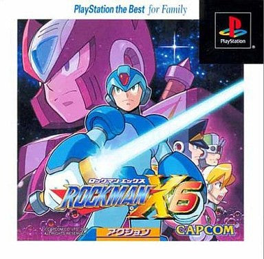 Image 1 for RockMan X6 (PlayStation the Best)