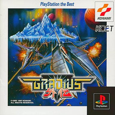 Image 1 for Gradius Gaiden (PlayStation the Best)
