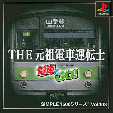Image 1 for Simple 1500 Series Vol. 103: The Ganso Densha Utenshi - Densha de Go!
