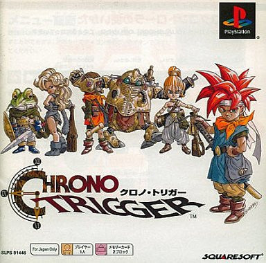 Image 1 for Chrono Trigger (PSOne Books)