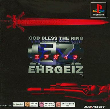 Image 1 for Ehrgeiz (PSOne Books)