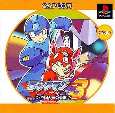 Image 1 for RockMan 3 (PSone Books)