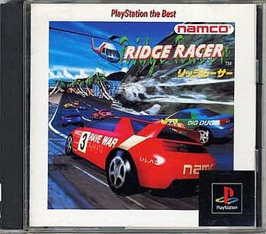 Image 1 for Ridge Racer (PlayStation the Best)