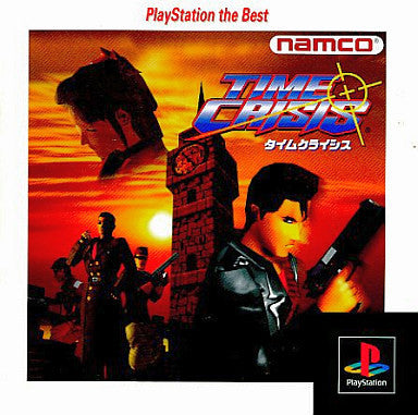 Image for Time Crisis [PlayStation the Best Version]
