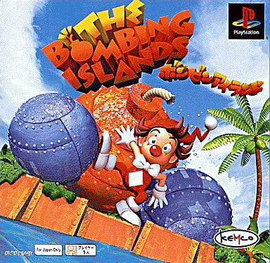 Image 1 for The Bombing Islands (PSOne Books)