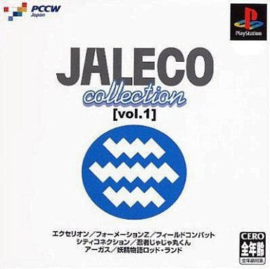 Image for Jaleco Collection Vol. 1