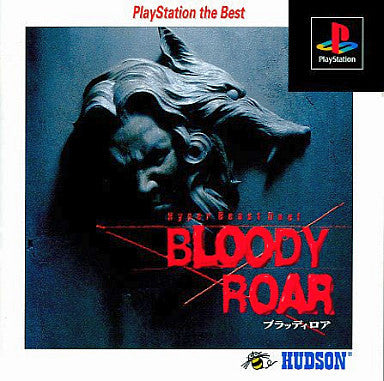 Image 1 for Bloody Roar (PlayStation the Best)