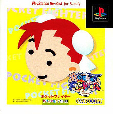 Image for Pocket Fighter (PlayStation the Best)