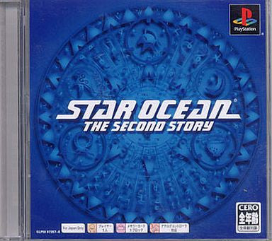 Image 1 for Star Ocean: The Second Story (PSOne Books)