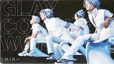 Image 1 for Glay Complete Works