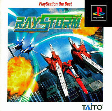 Image 1 for RayStorm (PlayStation the Best)