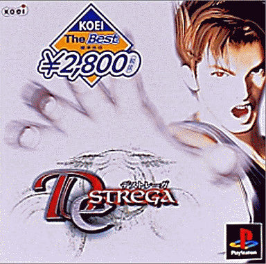 Image for Destrega (Koei the Best)