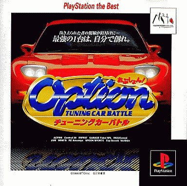 Image 1 for Option Tuning Car Battle (Playstation the Best)