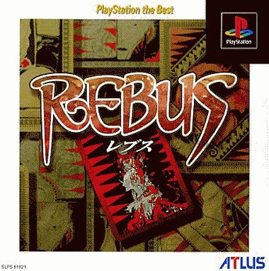 Image for Rebus (PlayStation the Best)