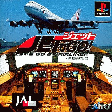 Image 1 for Jet de Go!: Let's Go By Airliner (JAL Printing)