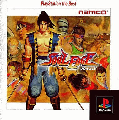 Image 1 for Soul Edge (PlayStation the Best)