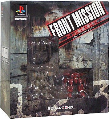 Image for Front Mission History