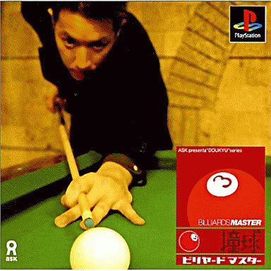 Image for Doukyu: Billiard Master