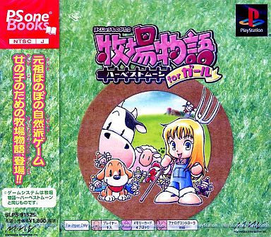 Image 1 for Bokujou Monogatari Harvest Moon for Girls (PSOne Books)