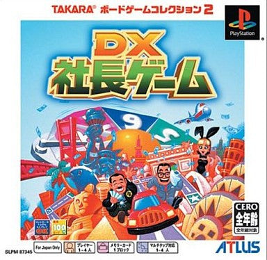 Image for DX Shachou Game (PSOne Books)
