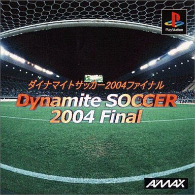 Image 1 for Dynamite Soccer 2004 Final