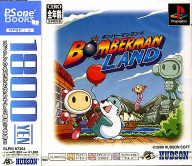 Image 1 for Bomberman Land (PSOne Books)