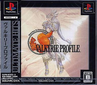 Image 1 for Valkyrie Profile (Ultimate Hits)
