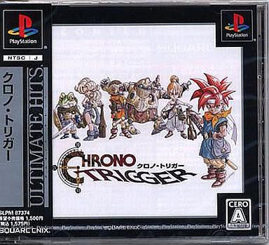 Image for Chrono Trigger (Ultimate Hits)