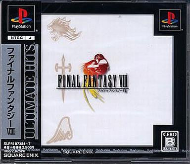 Image 1 for Final Fantasy VIII (Ultimate Hits)