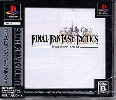 Image 1 for Final Fantasy Tactics (Ultimate Hits)