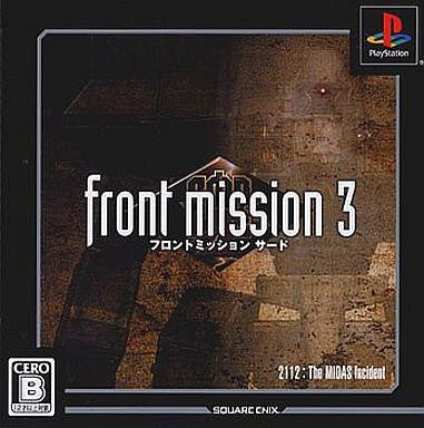 Image for Front Mission 3 (Ultimate Hits)