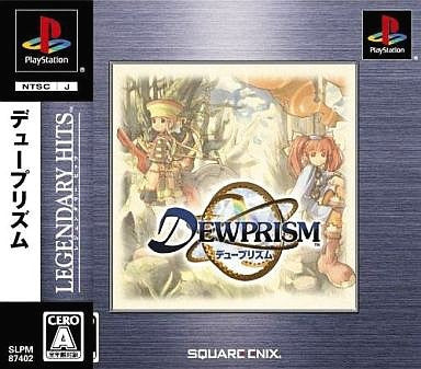 Image for DewPrism (Legendary Hits)