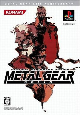 Image for Metal Gear Solid 20th Anniversary: Metal Gear Solid